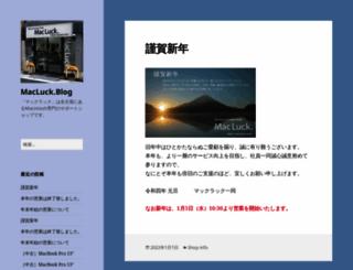 macluck.net screenshot