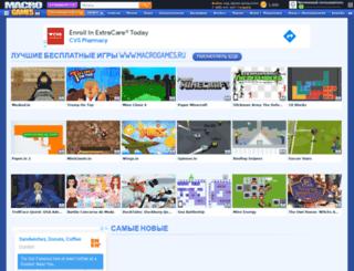macrogames.ru screenshot