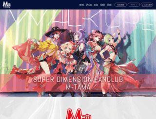 macross-fanclub.com screenshot
