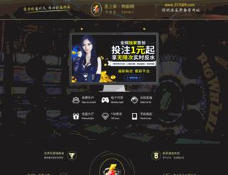 macrovue.org screenshot
