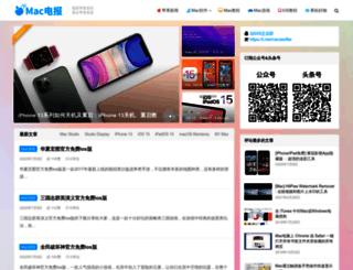 macsofter.com screenshot