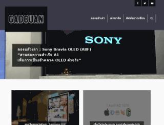 macstroke.com screenshot