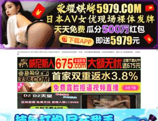 macvidia.com screenshot