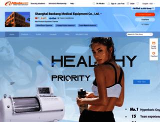 macy-pan.en.alibaba.com screenshot