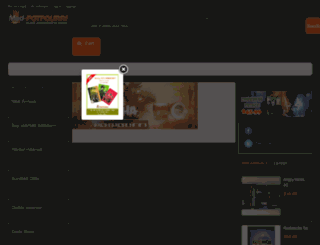 mad-potpourri.com screenshot