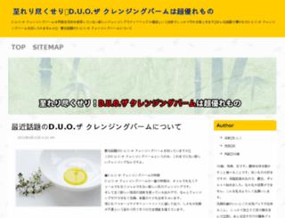 madagascar-id.com screenshot