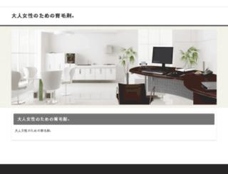 madagascar-newdestination.com screenshot