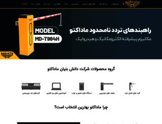 madakto.net screenshot