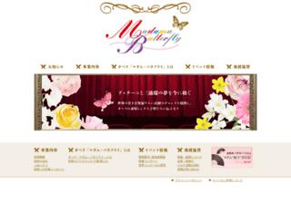 madama-butterfly.org screenshot