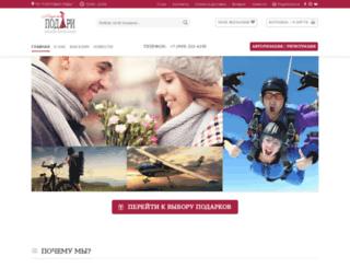 madampodari.ru screenshot