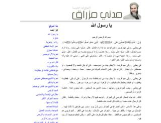 madanimezerreg.blogspot.com screenshot