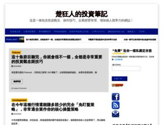 madchu.com screenshot