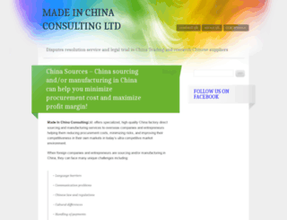 madeinchinaconsulting.wordpress.com screenshot