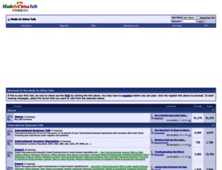 madeinchinatalk.com screenshot
