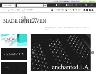 madeinheaven.shop-pro.jp screenshot