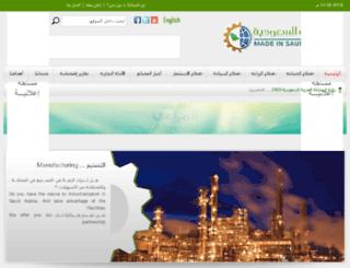 madeinsaudiarabia.net screenshot
