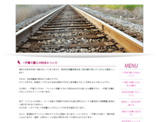madeinsv.org screenshot