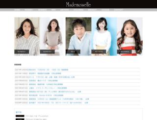 mademoiselle.co.jp screenshot