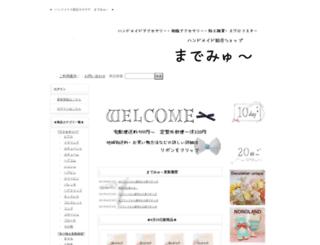 mademoiseryu.ocnk.net screenshot