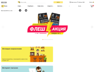 madeo.ru screenshot