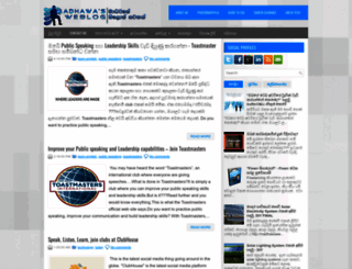madhawaweblog.blogspot.com screenshot