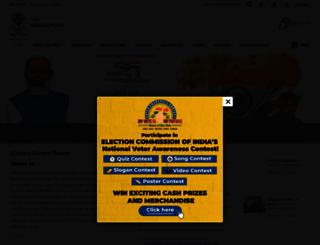 madhepura.bih.nic.in screenshot
