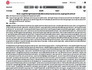 madhubanmurli.org screenshot