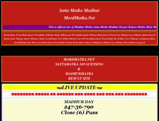 madhur-matka.wap-ka.com screenshot