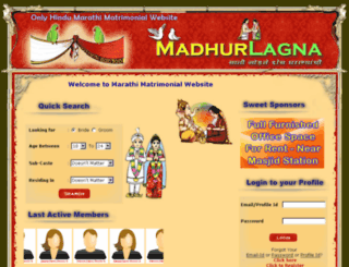 madhurlagna.com screenshot