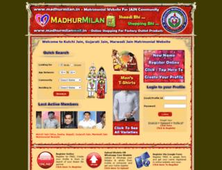 madhurmilan.in screenshot