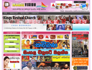 madhuvision.net screenshot