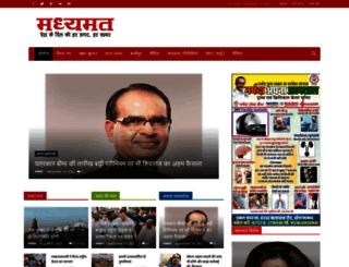 madhyamat.com screenshot