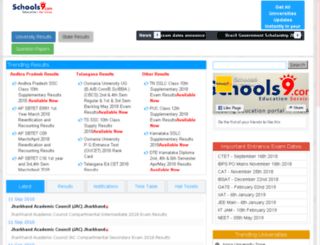 madhyapradesh.schools9.com screenshot