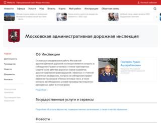 madi.mos.ru screenshot