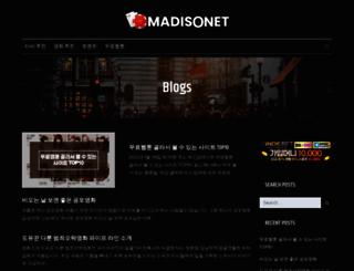 madisonet.com screenshot