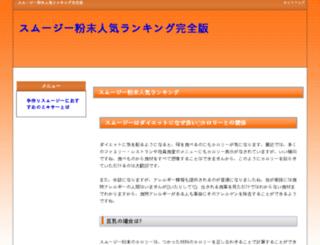 maditronics.com screenshot