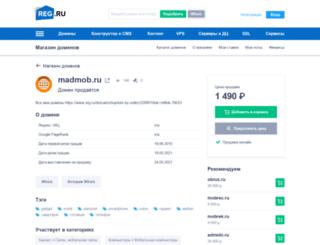 madmob.ru screenshot