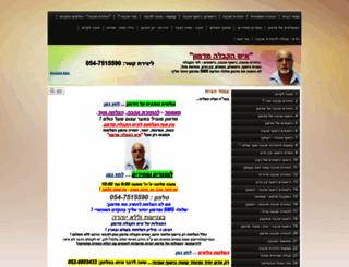 madmon.net screenshot