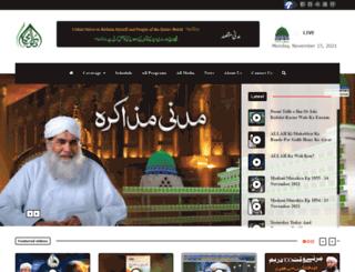 madnichannel.tv screenshot