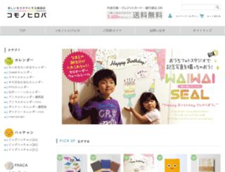 madocashop.rh.shopserve.jp screenshot