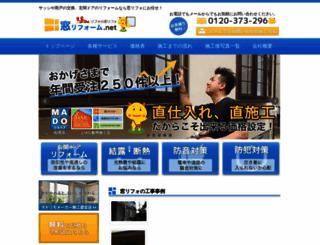 madoreform.net screenshot