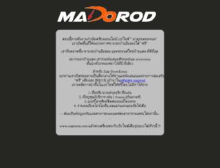 madorod.com screenshot