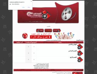 madrassa.alafdal.net screenshot