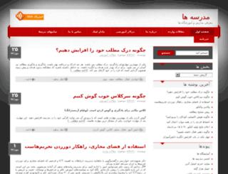 madreseha.com screenshot