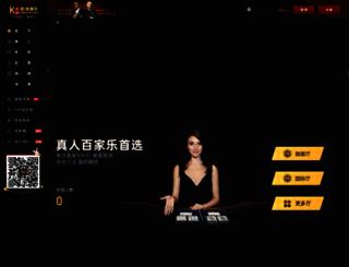 madrigalmaniac.com screenshot