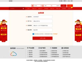 madsbag.com screenshot