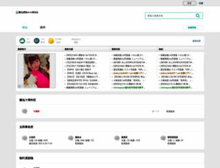 maeda-atsuko.cn screenshot