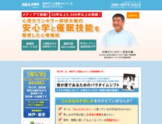 maeda-daisuke.com screenshot