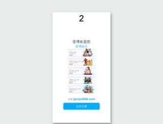 maewpet.com screenshot