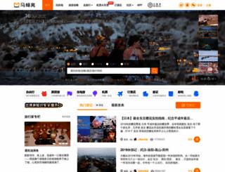 mafengwo.cn screenshot